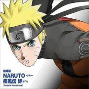 NARUTO Shippûden Movie 2 - Kizuna Original Soundtrack