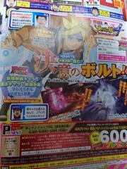 Naruto Storm 4 Boruto Traje de Naruto Scan