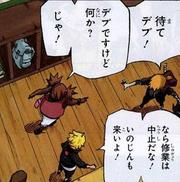 Chōchō marchándose para ir con Anko