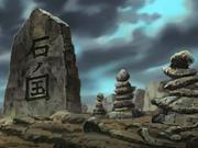 País da Pedra