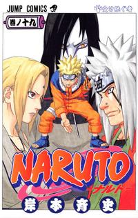 Naruto Volumen 19
