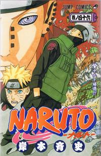 Naruto Volumen 46