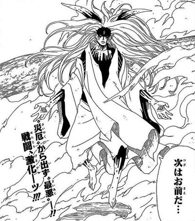 Momoshiki luego de asimilar a Kinshiki Imagen Destacada