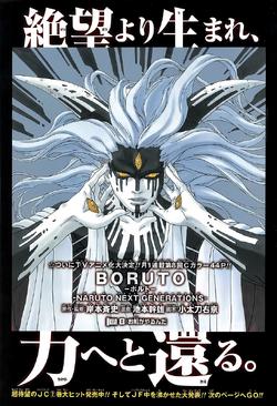 Boruto Chapter 8