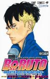 Boruto Volume 7