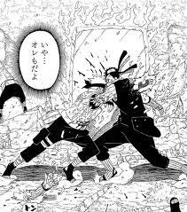 Kakashi vs Zabuza Quarta Guerra Mondiale Ninja