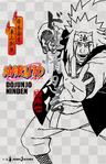 Naruto Dojunjo Ninden Cover
