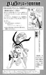 Naruto Orichara (Volume 35)