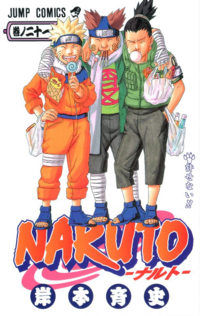 Naruto Volumen 21