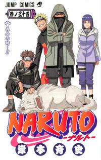 Naruto Volumen 34