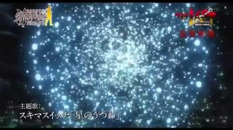 「THE LAST -NARUTO THE MOVIE-」特報 Official TV Teaser 2 TRAILER SUB