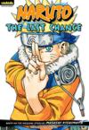 Naruto Libros de Capítulos La Última Oportunidad