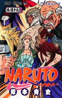 Naruto Volumen 59