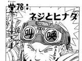 Naruto Capitolo 78