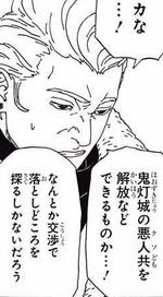 Ikkyu se niega a liberar a los prisioneros