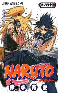 Naruto Volumen 40