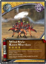 Wind Style: Rasen Shuriken