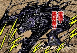 Elemento Rayo Pantera Negra Manga
