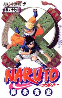 Naruto Volumen 17