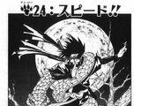 Naruto Capitolo 24
