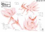 Diseño de Clon de Naruto Siete Colas por Pierrot