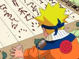 Naruto Episodio 54