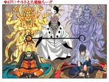 Naruto Capitolo 671