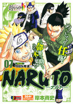 Sétima Lenda de Naruto