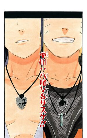 Chapter 411 Cover