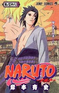 Naruto Volumen 38