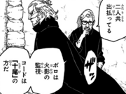 Amado informa a Koji