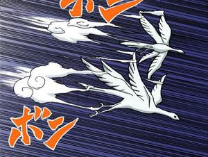 Arcilla Explosiva Pájaro Manga