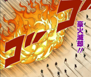 Liberação de Fogo Grande Aniquilação de Fogo Mangá Colorido