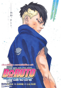 Boruto Chapter 24
