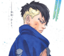 Kawaki (chapter)