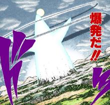 C0 Manga 2