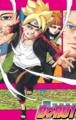 Vestimenta de Boruto como genin en Boruto Naruto Next Generations