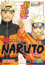 Nona Lenda de Naruto