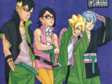 The New Team 7 (volume)