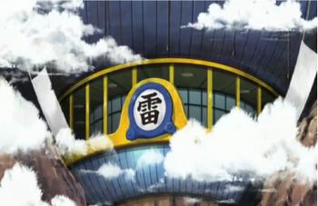 Vista del Exterior de la Oficina del Raikage