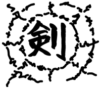 "The kanji for ""Blade"" (剣, ''Ken'') on Sasuke's bracelets as a seal."