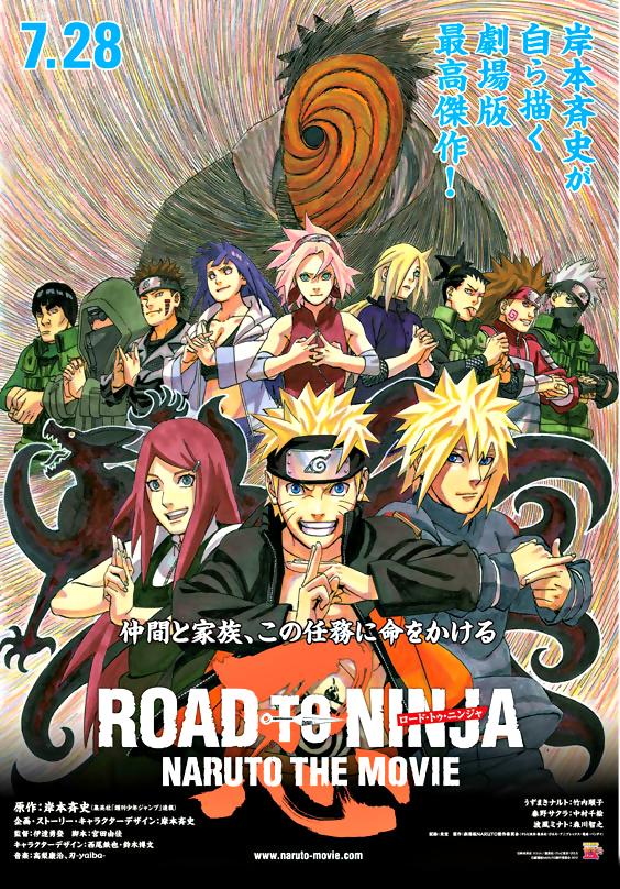 naruto and sasuke dating games