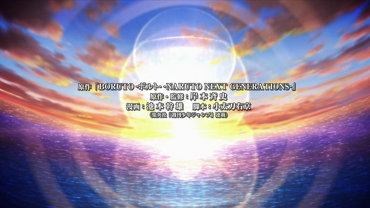 Boruto Naruto Next Generations OP2