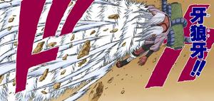 Doble Colmillo de Lobo Manga
