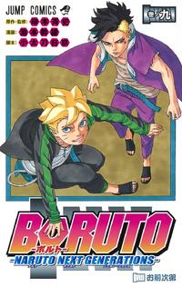 Boruto Volume 9