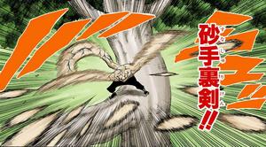Shuriken de Arena Manga Color