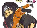 Itachi et Sasuke (tome)