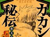 Kakashi Hiden - Éclairs dans un Ciel Glacé