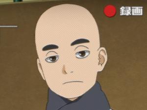 Gen Katsugi