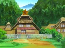 Hoshikage's Residence